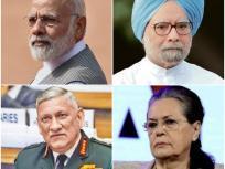 PM मोदी, राष्ट्रपति और CJI सहित 10 हजार भारतीयों की जासूसी कर रहा है चीन