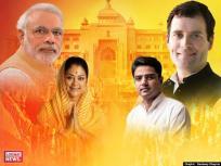 राजस्थान चुनावः इस सीट पर आज तक खाता नहीं खोल सकी BJP, निर्दलीय उम्मीदवारों का रहता है दबदबा
