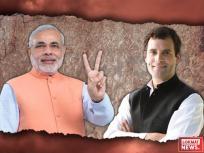 Lok Sabha Election Live Updates: मोदी आज बिहार-यूपी में करेंगे चुनाव प्रचार, राहुल की छत्तीसगढ़ में रैली
