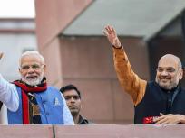 पश्चिम बंगाल में तृणमूल कांग्रेस 24 लोकसभा सीटों पर आगे, भाजपा को 17 सीटों पर बढ़त