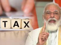PM Modi ने ईमानदार करदाताओं के लिए किए कई ऐलान, लॉन्च किया Transparent Taxation Platform