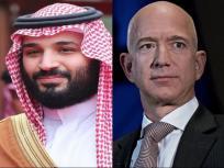 निशाने पर सऊदी क्राउन प्रिंस, हैक किया था अमेजन सीईए जेफ बेजोस का मोबाइल फोन, ये है पूरा मामला