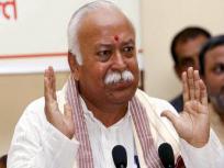 बोला विपक्ष-चुनावों से पहले राम मंदिर को लेकर भागवत ने दिया है राजनीतिक बयान
