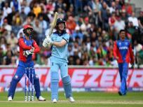 ICC World Cup 2019, ENG vs AFG: इयोन मोर्गन ने तोड़ा विश्व रिकॉर्ड, पारी में ठोक दिए 17 छक्के