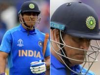 MS Dhoni Retirement: महेंद्र सिंह धोनी ने अंतर्राष्ट्रीय क्रिकेट से संन्यास लिया, खेलते रहेंगे IPL