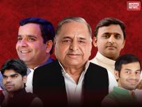 उत्त प्रदेश नतीजे 2019: समाजवादी पार्टी के गढ़ में BJP की सेंध, बदायूं-फिरोजाबाद में सपा पीछे
