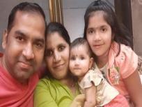 पति की हत्या कर महिला ने पुलिस को बताया, तीसरे बच्चे के लिये कर रहा था मना, इसलिए ले ली जान