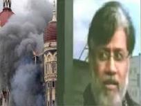 हेडली को भारत प्रत्यर्पित नहीं किया जा सकता, राणा को प्रत्यर्पण का सामना करना होगा: अमेरिकी अटॉर्नी