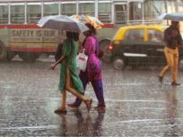 चक्रवात निसर्ग के पहुंचने से पहले मुंबई में तेज बारिश शुरू, बुधवार को महाराष्ट्र के समुद्री तट से टकराएगा तूफान