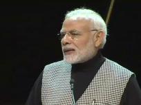 सुभाष चंद्र बोस की 122वीं जयंती आज, लालकिले में संग्रहालय का उद्घाटन करेंगे PM मोदी