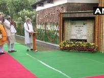 दिल्लीः राजघाट पर पीएम मोदी ने किया राष्ट्रीय स्वच्छता केंद्र का उद्घाटन