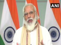 बिहार: कोसी रेल महासेतु का उद्घाटन, पीएम मोदी का लालू पर तंज, कहा- 'जिनके पास रेल मंत्रालय था, उन्हें बिहार की चिंता नहीं थी'