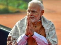 प्रधानमंत्री मोदी व केन्द्रीय मंत्रियों ने ट्वीट कर देशवासियों दी गणतंत्र दिवस की शुभकामनाएं