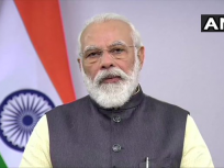 बिहार चुनाव से पहले मिथिलावासियों का 86 साल का सपना होने जा रहा है साकार, PM नरेंद्र मोदी करेंगे कोसी महासेतु का उद्घाटन