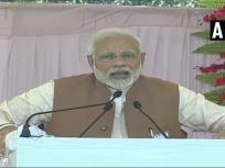 मध्य प्रदेश चुनाव: झाबुआ में कांग्रेस पर बरसे PM मोदी, कहा- किसानों से वोट लेने के बाद उनके नाम का निकालती है वारंट
