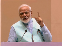 कृषि सुधार बिल पर PM नरेंद्र मोदी ने किसानों को लेकर विपक्ष की रीति-नीति को किया कठघरे में खड़ा, कहा- आप किसी भी तरह का ना रखें भ्रम
