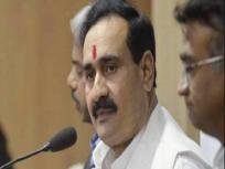 कोविड-19 प्रकोपःगृहमंत्री नरोत्तम मिश्रा बोले- मैं मास्क नहीं पहनता, कांग्रेस ने पूछा-क्या कायदे बस आम लोगों के लिए हैं?