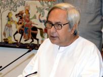 उपसभापति चुनावःबीजद नेव्हिप जारी किया, नौ सांसदों को14 सितंबर को सदन में उपस्थित रहने को कहा