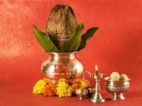 Navratri second day: मां ब्रह्मचारिणी की आरती, जय अंबे ब्रह्माचारिणी माता
