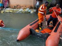 मुंबई में भारी बारिश,महिला और तीन बच्चे नाले में बहे,समुद्र में नौका ड्रबी, 11 को बचाया गया, दो लापता