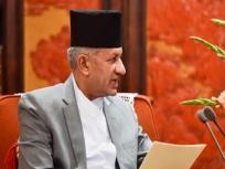 नेपाल के पीएम केपी ओली को उनके विदेश मंत्री की नसीहत, कहा- दोनों देशों के रिश्ते को खराब न करें