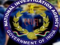 NIA ने छत्तीसगढ़ के विधायक भीमा मांडावी हत्याकांड के मुख्य आरोपी को किया गिरफ्तार