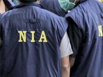 जम्मू-कश्मीर: NIA ने कश्मीर में पांच स्थानों पर एनआईए की छापेमारी