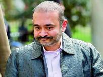 भगोड़े नीरव मोदी पर आ रही है किताब, 'अर्श से फर्श' पर पहुंचने की कहानी का होगा जिक्र