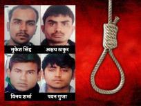 विजय दर्डा का ब्लॉगः कानून की उलझनों से न्याय की धीमी होती रफ्तार