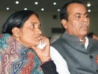 Nirbhaya Case: SC द्वारा मुकेश की याचिका खारिज होने पर निर्भया की मां ने कहा- उम्मीद है कि 1 फरवरी को मुझे इंसाफ मिल जाएगा