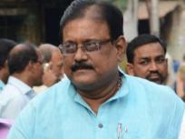 """बंगाल: विरोध का सामना करने पर ममता बनर्जी के मंत्री ने छात्रों को """"कुत्ता"""" बताया"""