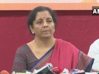 वित्त मंत्री निर्मला सीतारमण ने जारी की राज्यों की ईज ऑफ डूइंग बिजनेस रैंकिंग, जानें पहले स्थान पर कौन राज्य है
