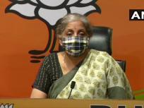 टांडा रेप कांडः 6 साल की बच्ची के साथ दुष्कर्म के बाद हत्या,निर्मला सीतारमण बोलीं-राहुल और प्रियंका गांधीकब जाएंगे, वहां कांग्रेस सरकार है...