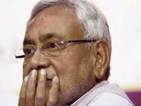 दिल्ली में आग से 43 मरे, बिहार CM नीतीश कुमार ने किया 2 लाख रुपये के मुआवजे का ऐलान