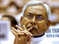 मुज्ज़फरपुर पहुंचे नीतीश कुमार का हुआ भारी विरोध, अस्पताल के बाहर लगे 'नीतीश कुमार वापस जाओ' के नारे