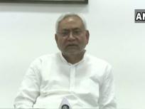 राज्यसभा उपसभापतिः JDU के हरिवंश के सामने RJD के मनोज झा, सीएम नीतीश नेनवीन पटनायक से समर्थन मांगा, जानिए आंकड़े