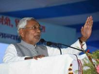 Video: बिहार में नीतीश कुमार के सामने लोगों ने लगाया लालू जिंदाबाद का नारा, तो भड़क कर मुख्यमंत्री ने कही यह बात