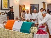 अटल बिहारी वाजपेयी: जानिए क्या होता है राजकीय सम्मान के साथ अंतिम संस्कार का कार्यक्रम