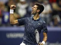 Australian Open: जोकोविच एक सेट गंवाने के बाद दूसरे दौर में, सेरेना और फेडरर भी जीते