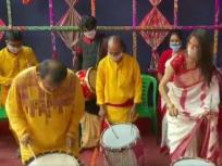 Video: मां दुर्गा की पूजा के बाद TMC सांसद नुसरत जहां ने पंडाल में किया डांस, बजाया ढाक