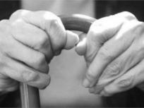 99 साल की बुजुर्ग महिला ने कोरोना वायरस को दी मात, 9 दिन में ही ठीक होकर लौटी घर
