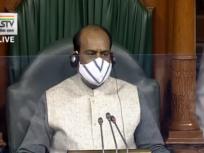 जम्मू-कश्मीर आधिकारिक भाषा विधेयक-2020 को मंजूरी,अमित शाह बोले-एक अत्यंत महत्वपूर्ण दिन
