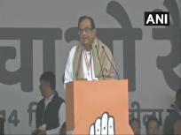 कांग्रेस की 'भारत बचाओ' रैली में पी चिदंबरम का मोदी सरकार पर तंज, 'वित्त मंत्री ने सब कहा, बस ये नहीं कहा, 'अच्छे दिन आने वाले हैं'