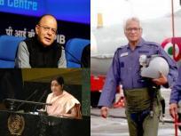 Padma Awards 2020: सुषमा स्वराज, अरुण जेटली, जॉर्ज फर्नांडिस समेत 7 हस्तियों को पद्म विभूषण अवॉर्ड, देखें लिस्ट