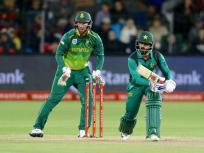 SA vs PAK: अमला के शतक पर भारी इमाम-हफीज की पारी, पाकिस्तान ने पहले वनडे में दक्षिण अफ्रीका को 5 विकेट से दी मात