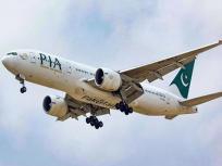 यूरोपीय संघ ने पाकिस्तान एयरलाइंस को यूरोप की उड़ान भरने से छह महीने के लिए रोका, जानें क्या है इसके पीछे कारण