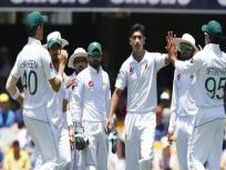 Eng vs Pak, 1st Test: पाकिस्तान और इंग्लैंड ने उतारे तीन-तीन तेज गेंदबाज, जानें दोनों टीमों की प्लेइंग इलेवन