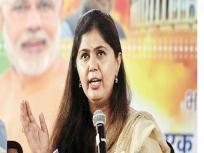 BJP की कोर कमिटी की बैठक में नहीं शामिल हुईं पंकजा मुंडे, दिया ये जवाब