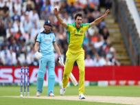 Eng vs Aus: इंग्लैंड से मिली शिकस्त के बाद छलका पैट कमिंस का दर्द, कहा- इस हार को पचाना मुश्किल