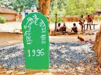 झारखंड: पत्थलगड़ी आंदोलन का विरोध करने पर ग्रामीणों ने की 7 लोगों की हत्या, जानें पूरा मामला